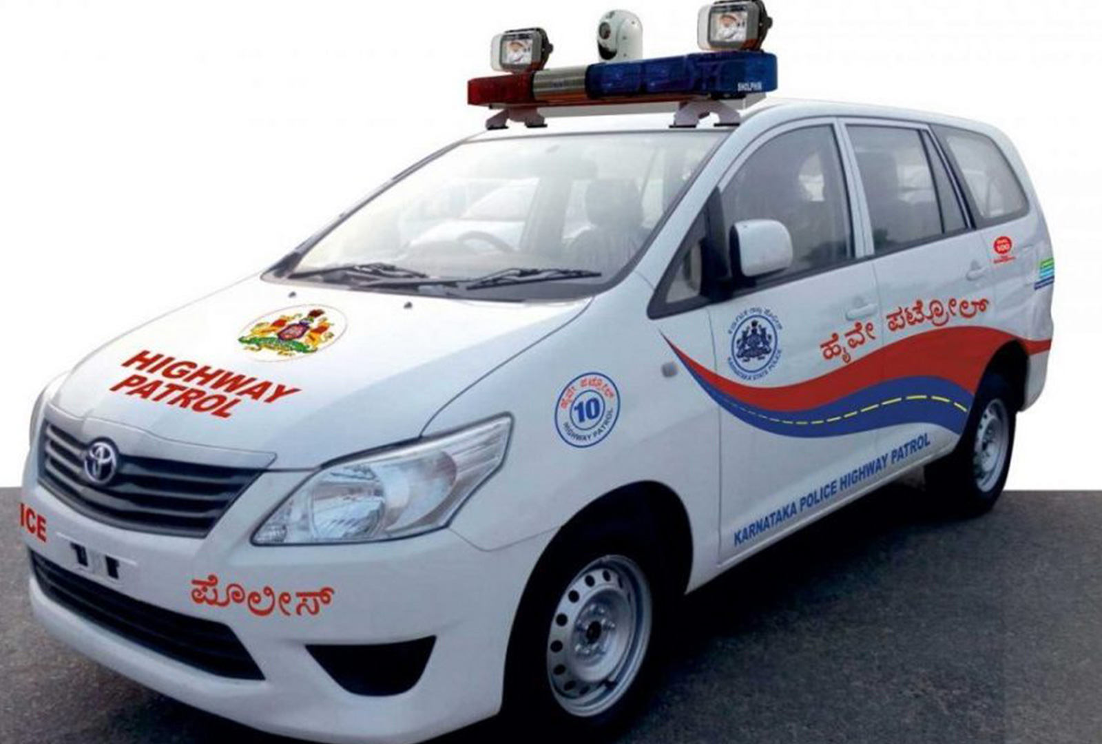Highway Patrol Vehicle (HPV)